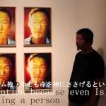 """""""BEYOND STUFF展"""" AI WeiWei を含む中国現代美術の今"""