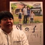 『鉄の子』監督 福山功起監督 公開直前インタビュー