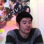 詩的で幻想的な映像美で話題の『シェル・コレクター』の坪田義史監督に聞く!