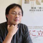 世界が注目する『淵に立つ』深田晃司監督インタビュー(前編)